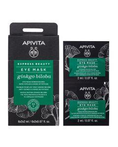 APIVITA EXPRESS GINKGO BILOBA øyemaske  2x2 ml